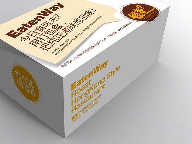 某餐饮品牌案例 (5).jpg