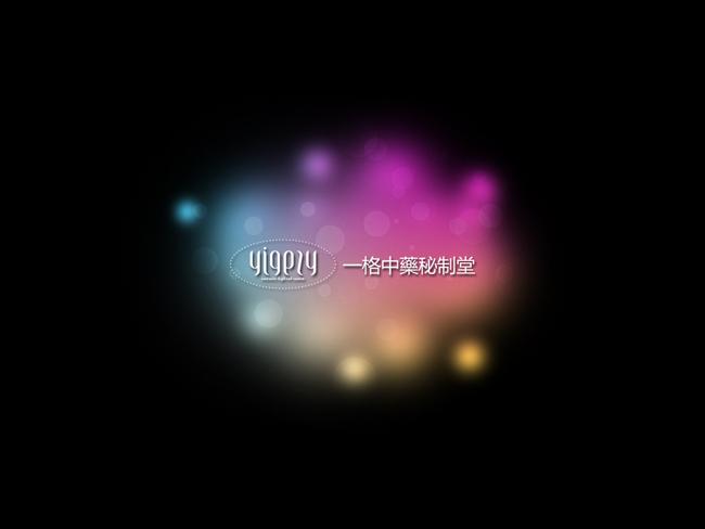 某化妆品网站品牌案例 (1).jpg