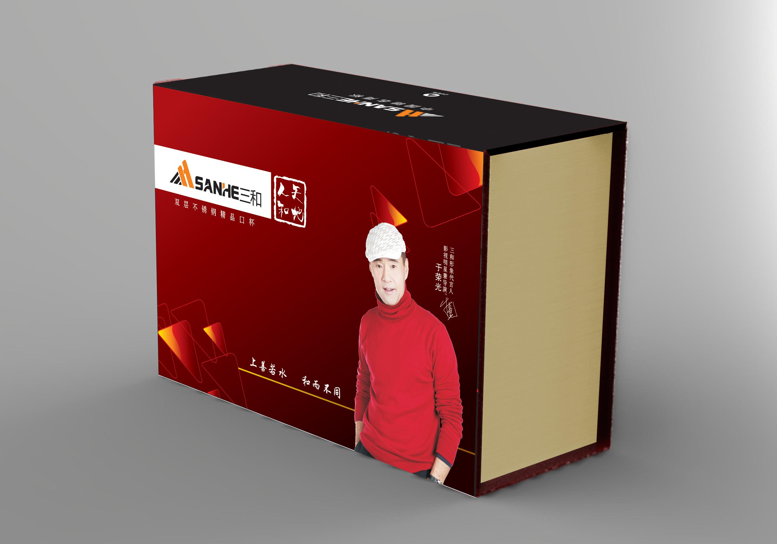 礼盒模型副本1.jpg