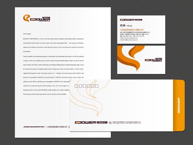 某电源制造企业品牌案例 (6).jpg