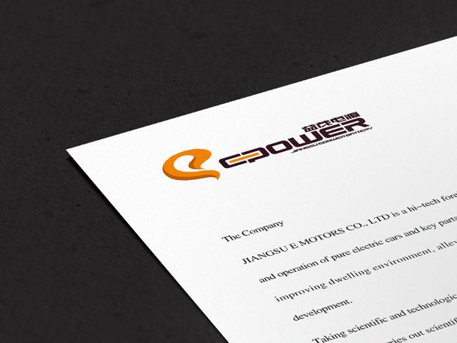 某电源制造企业品牌案例 (3).jpg