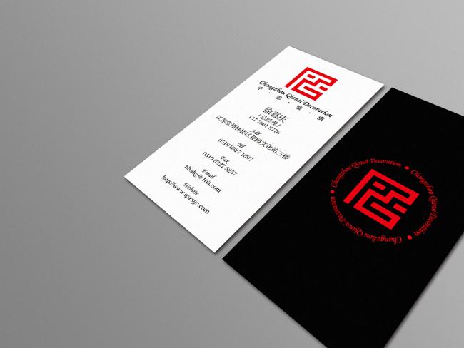 某装潢公司品牌案例 (5).jpg
