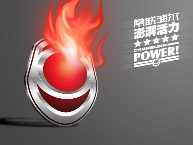 某柴油机企业品牌案例  (4).jpg