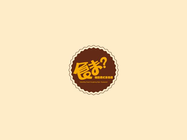 某餐饮品牌案例 (1).jpg