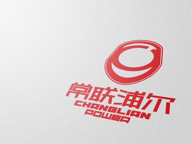 某柴油机企业品牌案例 (1).jpg