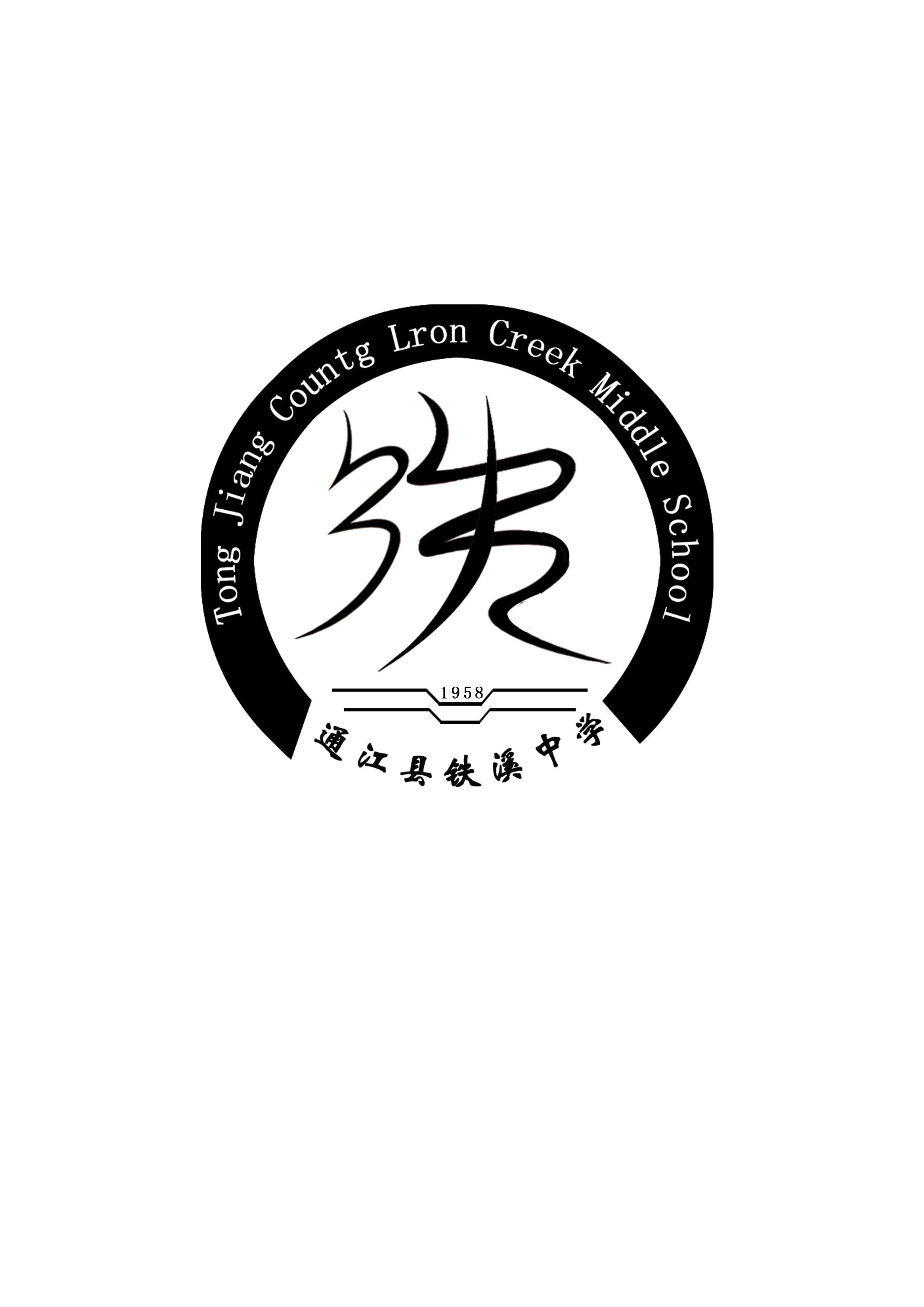 我同学叫设计的面包店logo_标志_平面_原创设计 专业