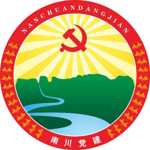区委组织部党建标识_标志_平面_原创设计 第一设计网