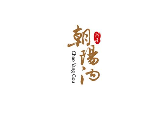 黑衣骑士作品整理 (81).jpg