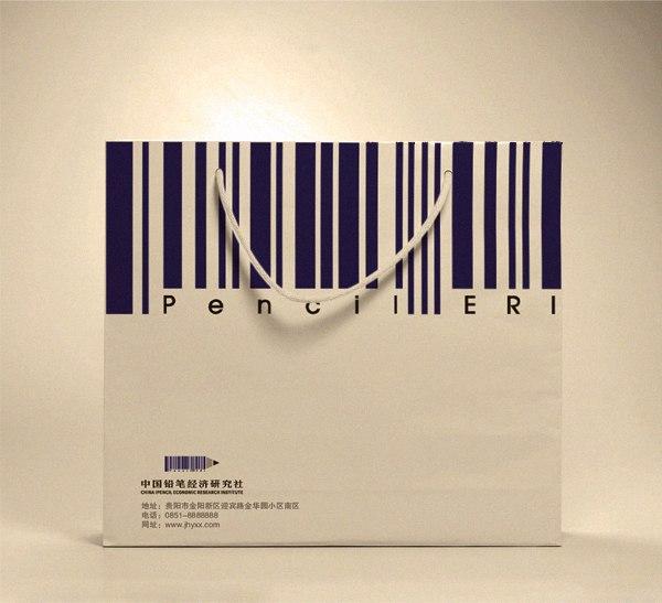 中国铅笔经济研究社4.jpg