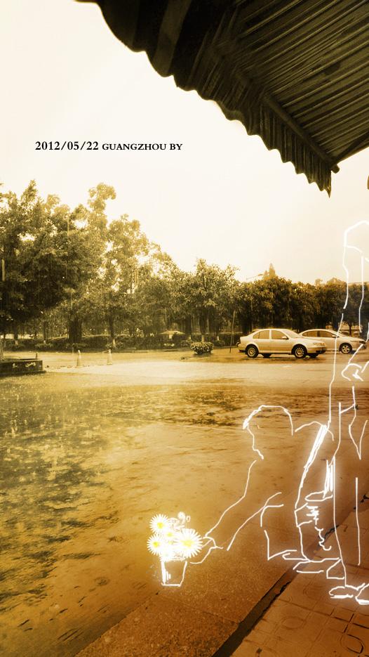 落雨002.jpg