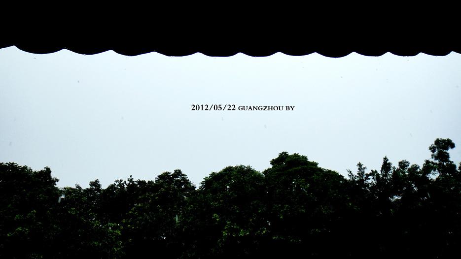 落雨 003.jpg
