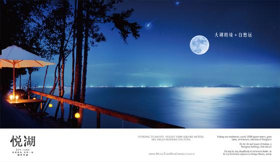 悦湖15.jpg