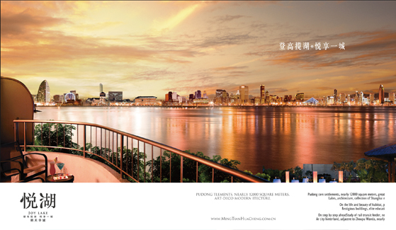 悦湖13.jpg