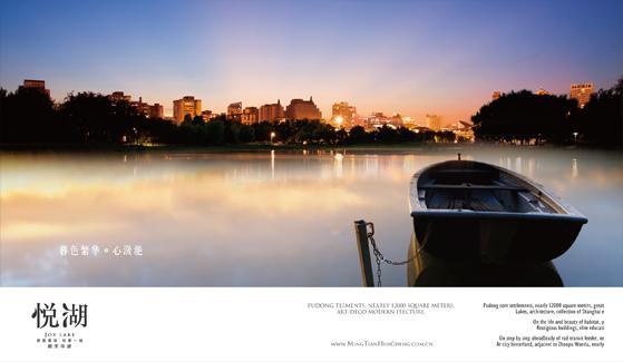 悦湖14.jpg