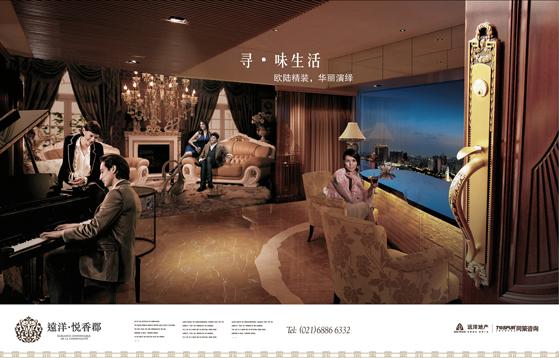 远洋poster-03.jpg