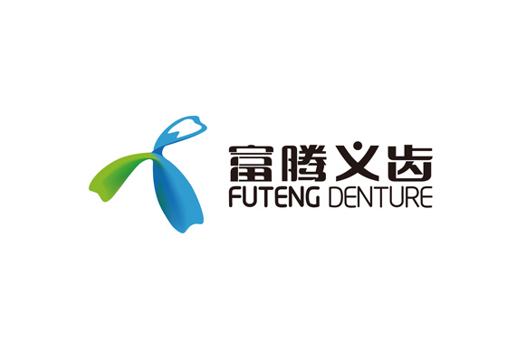 原创设计 平面 标志 03 艾图品牌2012 | 富腾义齿企业logo设计  ft