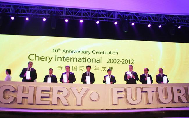 奇瑞国际十周年庆典10.jpg