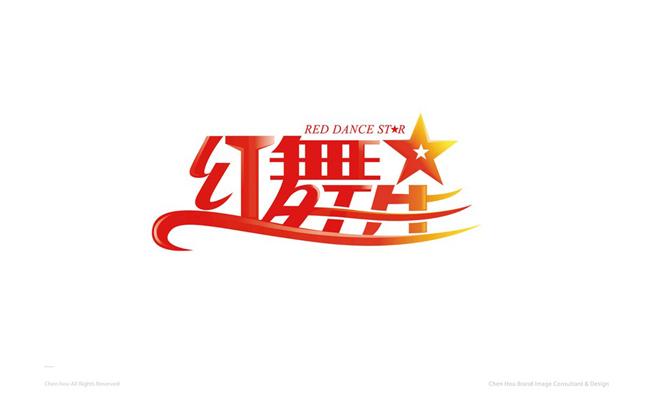 15红舞星舞蹈培训机构.jpg