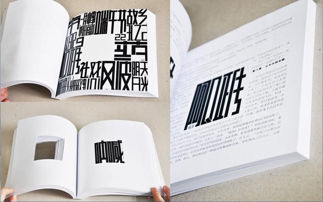 书籍84.jpg