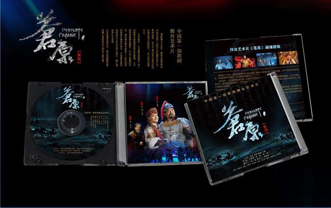 CD包装2.jpg