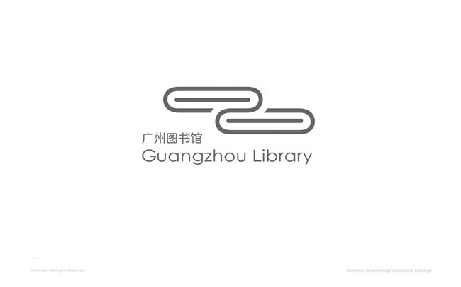 16广州图书馆.jpg
