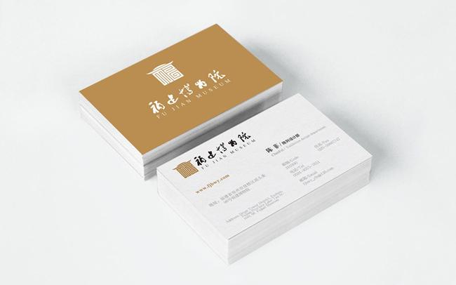 品牌福建博物院2.jpg