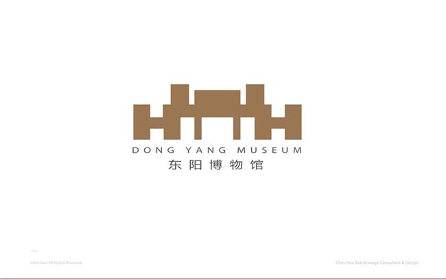 9东阳博物馆.jpg