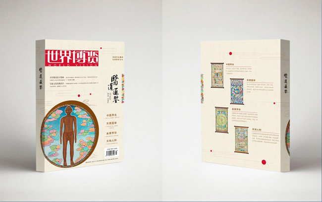 书籍80.jpg