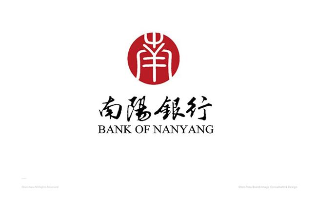 10南阳银行.jpg