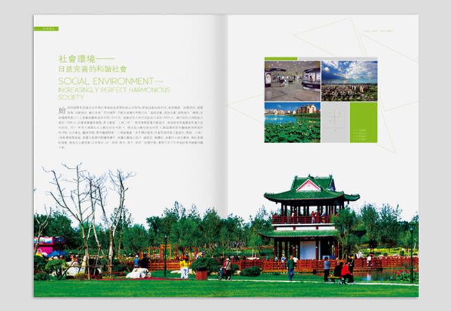 画册内页设计8.jpg