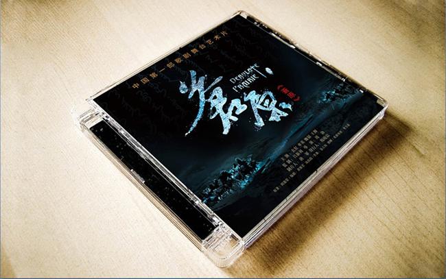 CD包装1.jpg