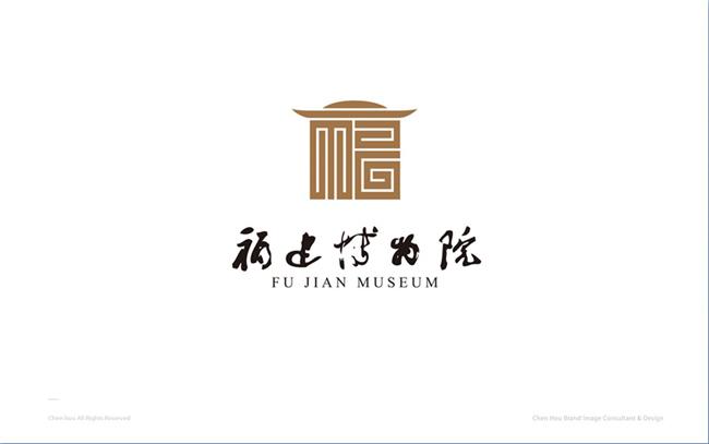 品牌福建博物院1.jpg