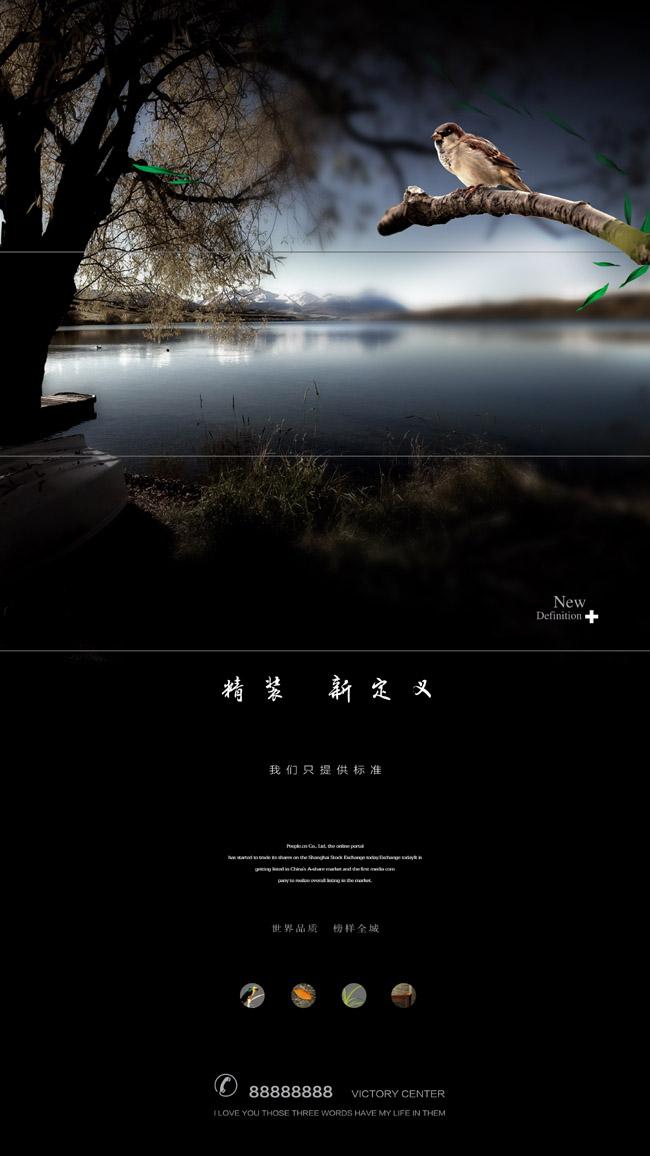 中式地产提案1.jpg