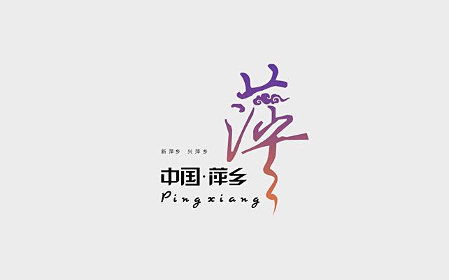 旅游局VI3.jpg