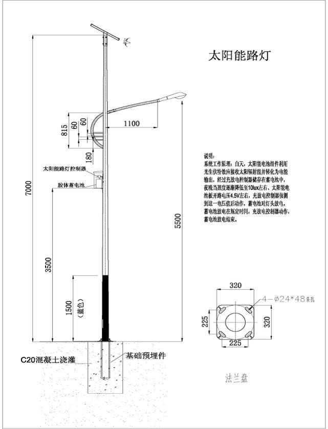 7米造型图.jpg