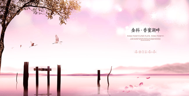 香蜜湖提案3.jpg