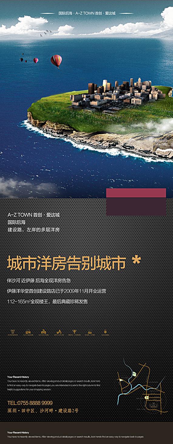 濒海项目展板5.jpg