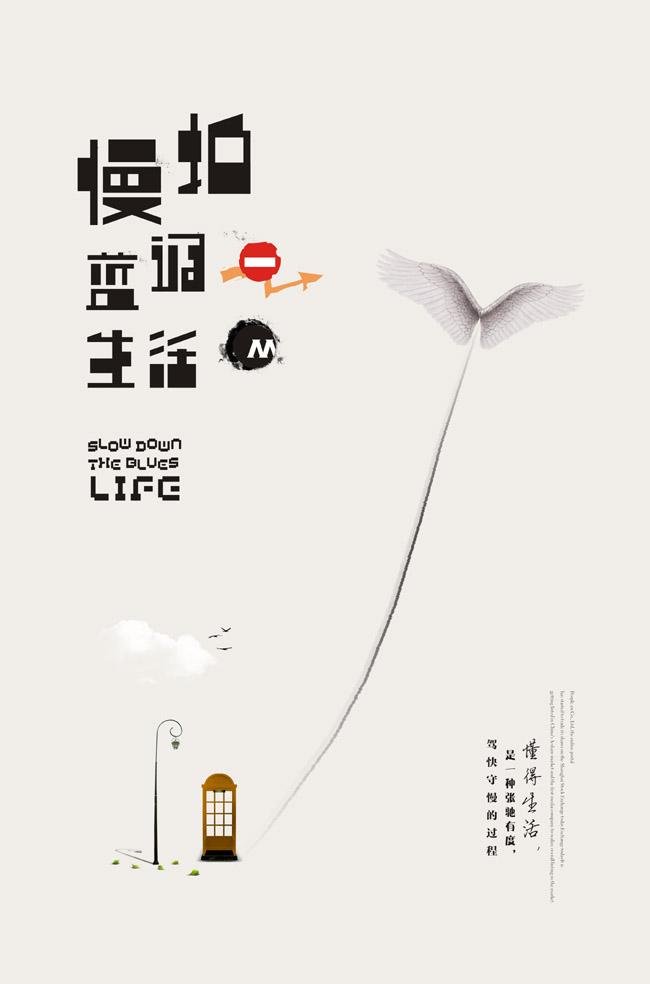慢拍生活提案2.jpg