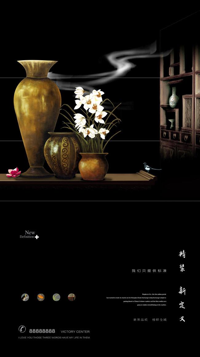 中式地产提案3.jpg