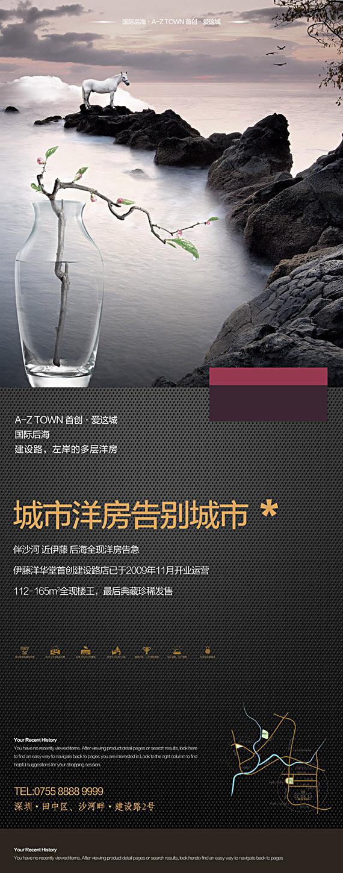 濒海项目展板3.jpg