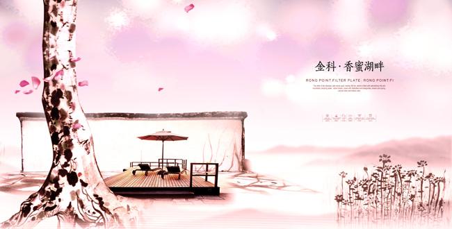 香蜜湖提案1.jpg