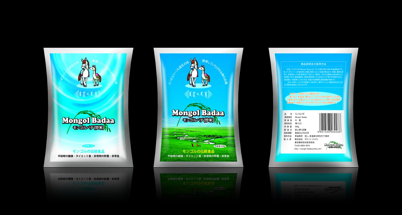 内蒙特色食品特产包装设计