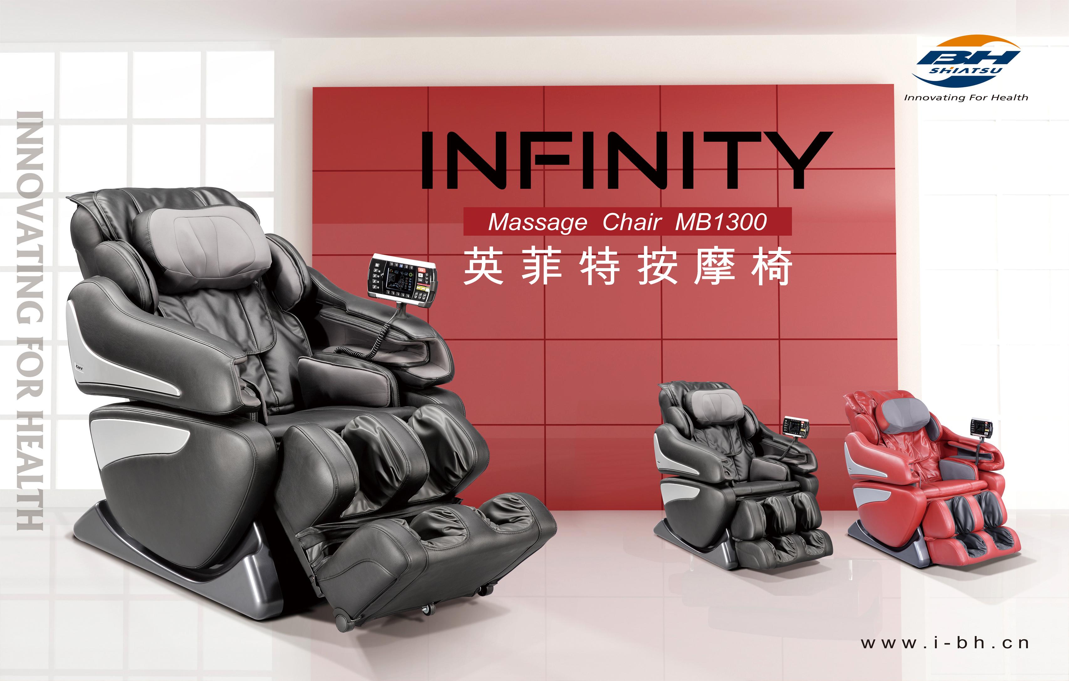 按摩椅画册_画册_平面_原创设计 专业设计网 - 红动