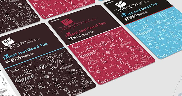 心语奶茶-食品快销6.jpg