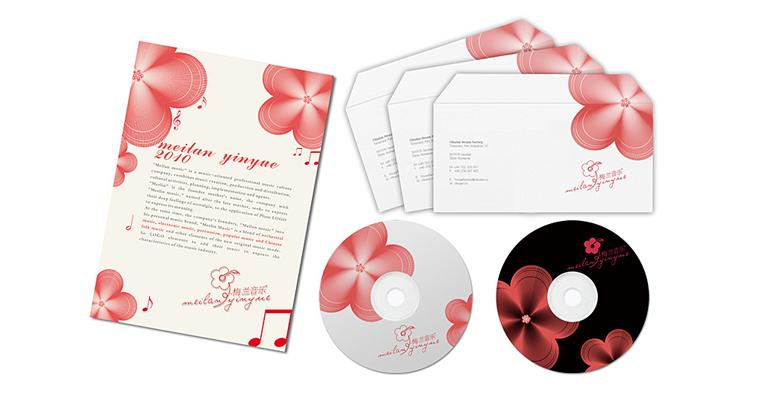 梅兰音乐-其它4.jpg