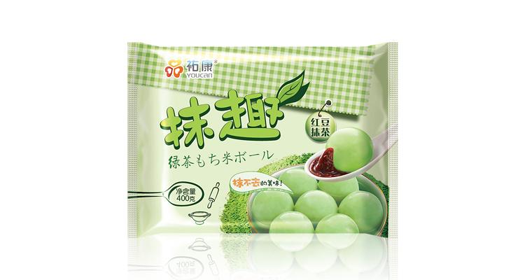 佑康-食品快销2.jpg