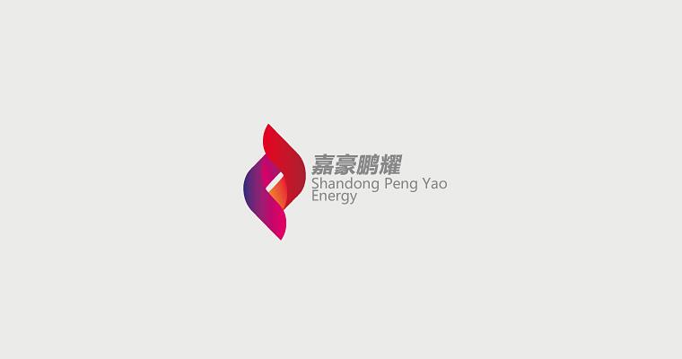 嘉豪鹏耀-工业能源1.jpg