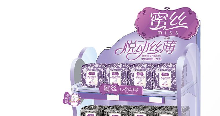 蜜丝-食品快销5.jpg