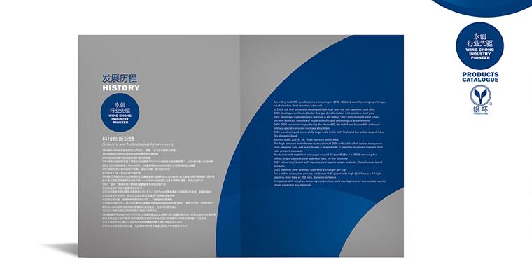 银环-工业能源10.jpg