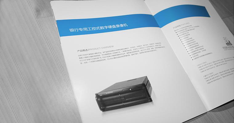 天跃-电子科技3.jpg